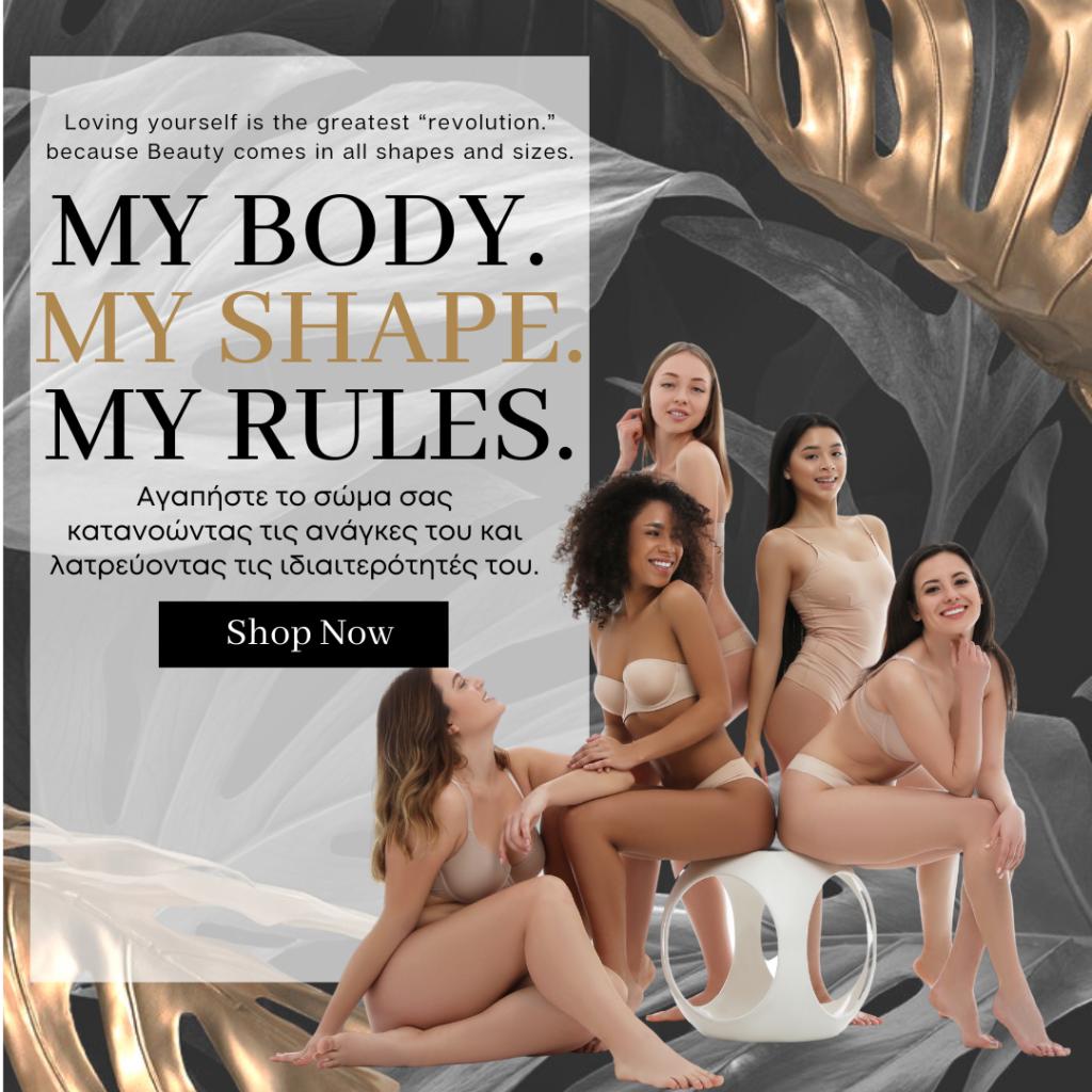 του Pink Skincare Giveaway Landscape Banner Ανάρτηση Instagram 3